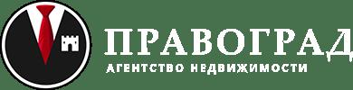 """Агентство недвижимости """"Правоград"""""""