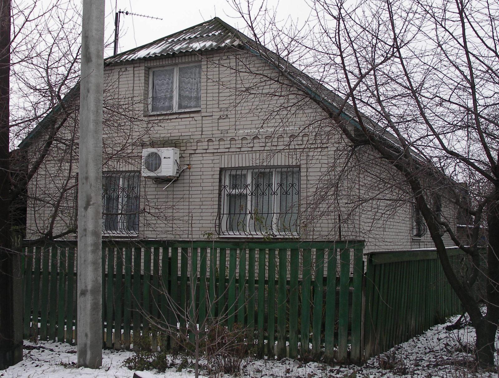 Продам прекрасный дом в г. Иловайск